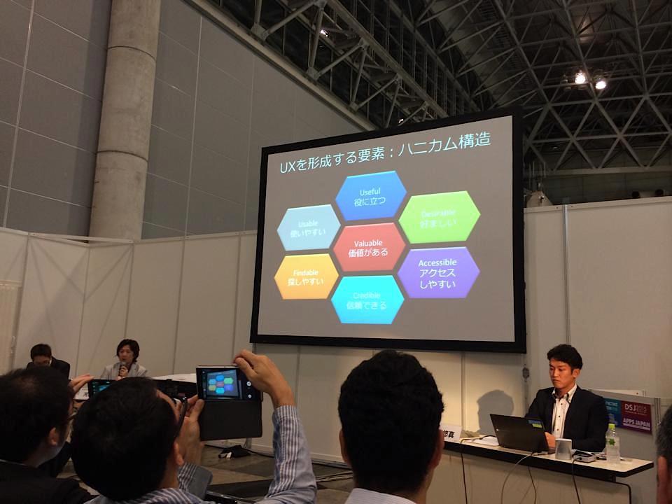 デジタルサイネージジャパンでの講演を終えて…
