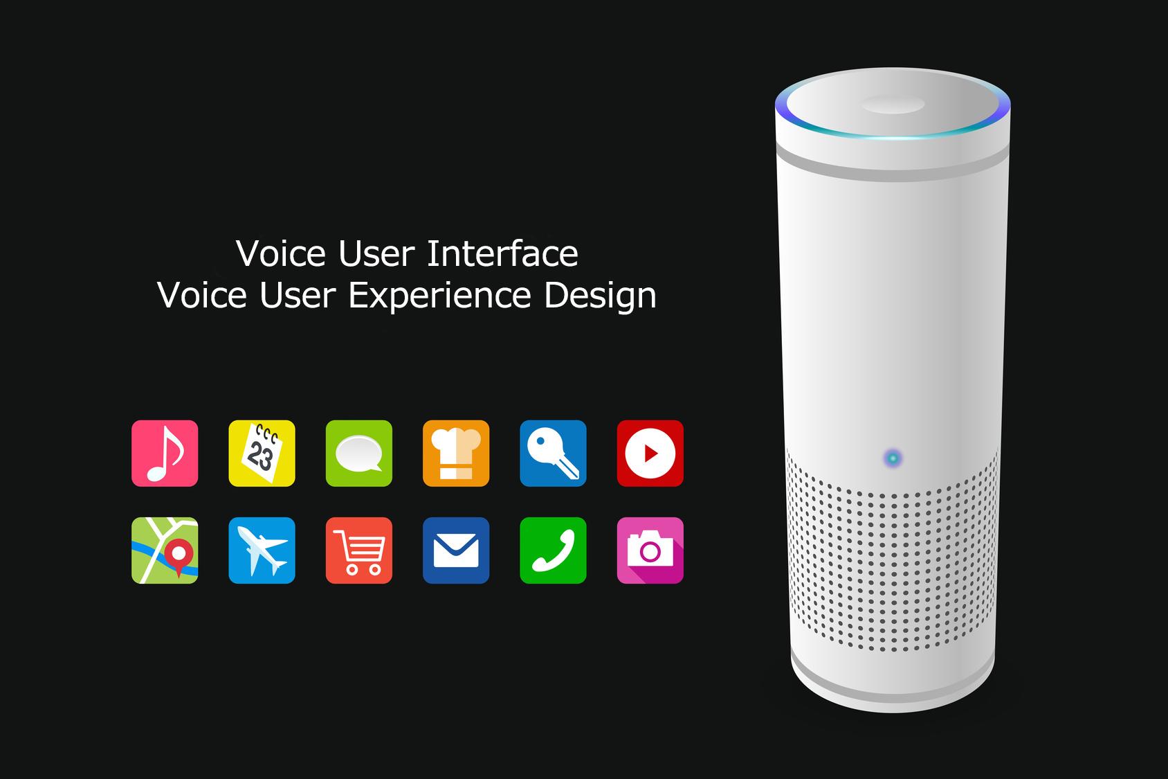 音声UI(VUI)の開発やコンサル承ります