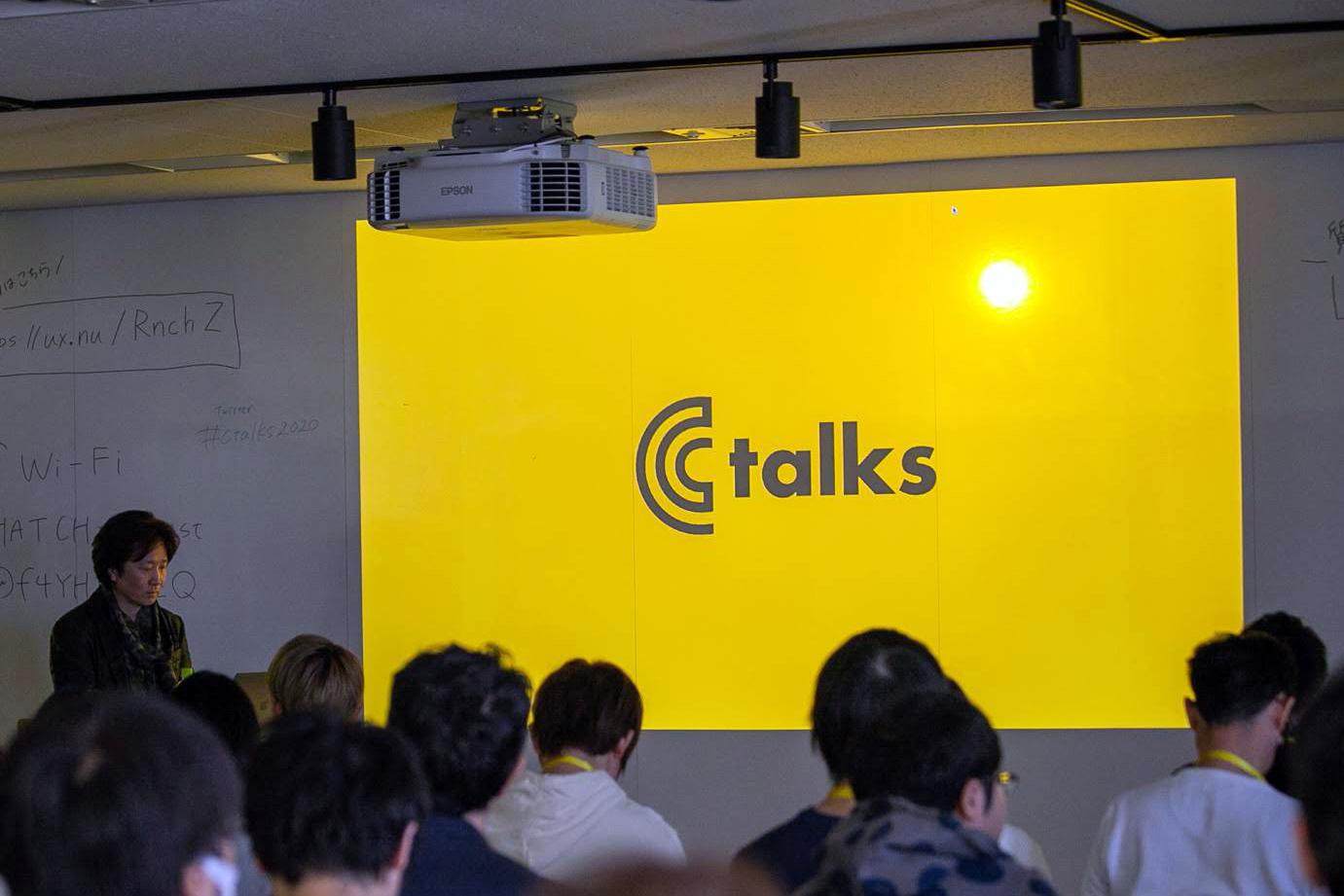 Ctalks2020でグローバルメーカーとUXデザインについて語る