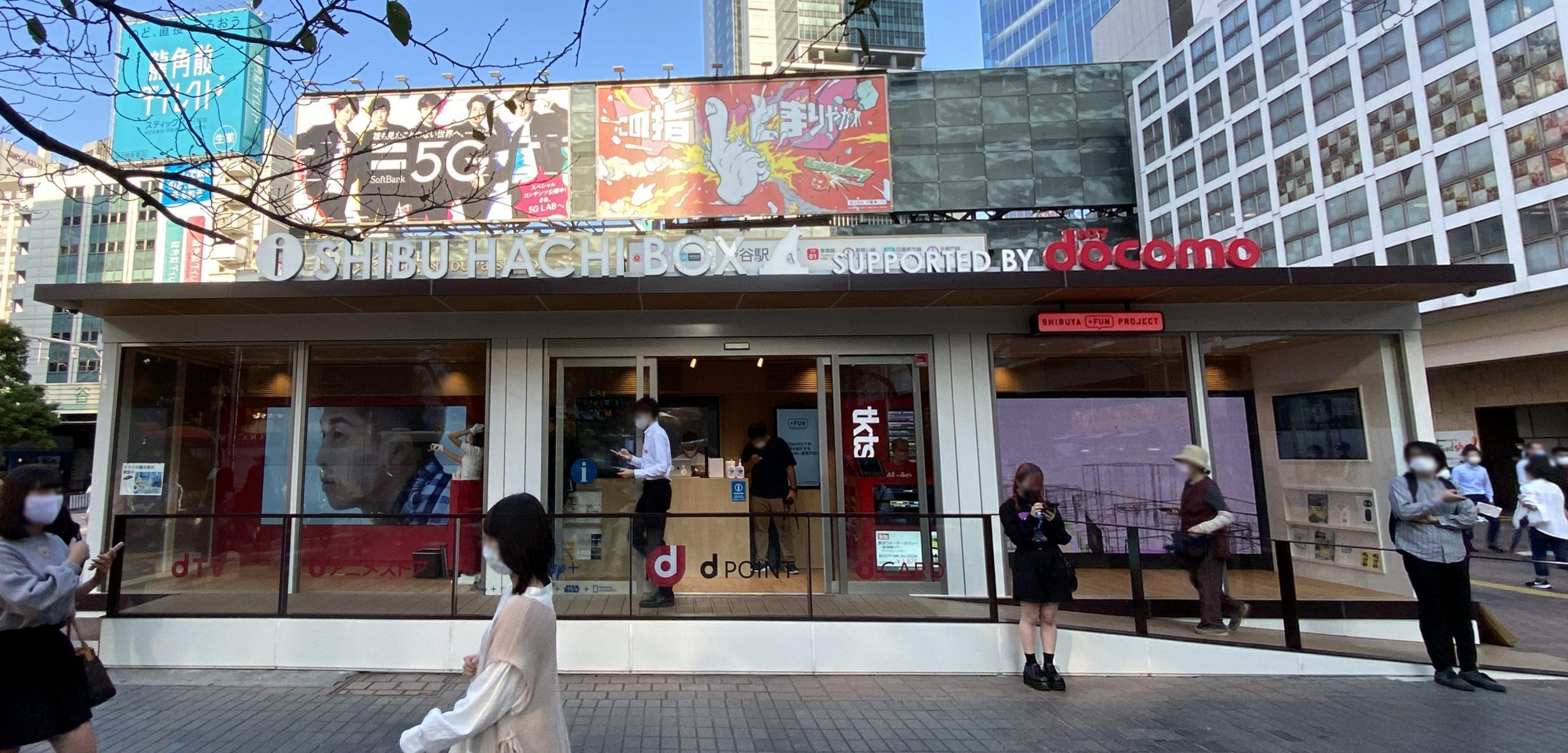 渋谷駅ハチ公前広場観光案内所内のコンセプトメイキングを行いました